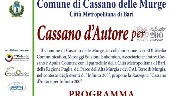 """Davide Rondoni ospite della rassegna culturale""""Cassano d'Autore per Infinito 200"""""""