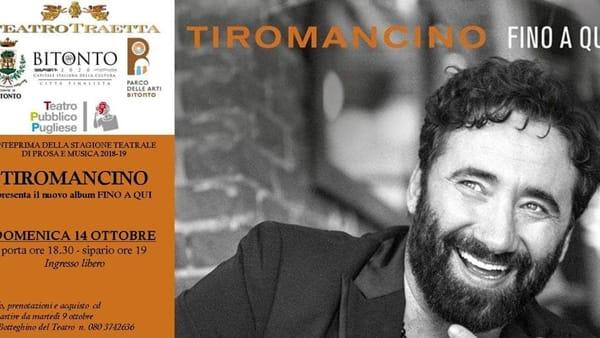 """I Tiromancino presentano al pubblico del Teatro Traetta il loro ultimo album """"Fino a qui"""""""